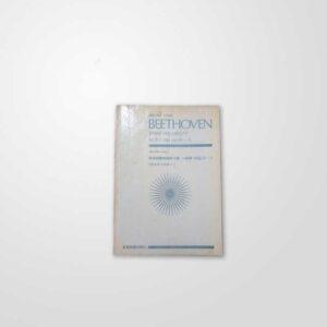 Beethoven-Streichquartett-Nr9